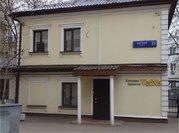 Продажа квартиры, Цветной бул.
