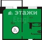 Продам 1-комн. кв. 31.4 кв.м. Тюмень, Спорта. Программа Молодая семья, Купить квартиру в Тюмени по недорогой цене, ID объекта - 330945431 - Фото 1