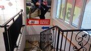 Аренда торгового помещения, Иркутск, Университетский мкр, Аренда торговых помещений в Иркутске, ID объекта - 800378267 - Фото 2