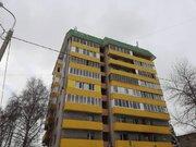 Продажа квартиры, Уфа, Ул. Сергея Вострецова