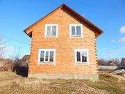Лот 97 Двухэтажный дом из бруса, общей площадью 96 кв.м, - Фото 1