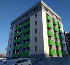 Продажа квартиры, Уфа, Улица Пугачёва