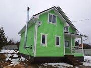 Продам Новый Дом д.Бережки - Фото 3