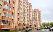Продажа квартиры, Лесной Городок, Одинцовский район, Ул. Грибовская - Фото 1