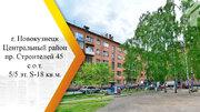 Продам комнату в 4-к квартире, Новокузнецк город, проспект Строителей .