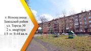Сдам 2-к квартиру, Новокузнецк город, улица Тореза 30