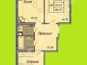 3 148 650 Руб., Продажа двухкомнатной квартиры на Стахановской улице, 1 в Краснодаре, Купить квартиру в Краснодаре по недорогой цене, ID объекта - 320268462 - Фото 1
