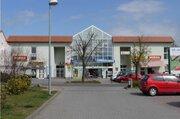 Продажа торговых помещений в Германии