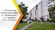 Продам 3-к квартиру, Новокузнецк город, Запорожская улица 3