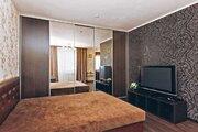 Квартира ул. Циолковского 57