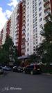 Купить квартиру метро Тропарево