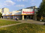 Сдается в аренду торговое помещение в центре Обнинска.