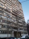 Продажа квартиры в районе Орехово-Борисово Южное - Фото 1