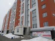 Продажа квартир ул. Интернациональная