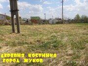 Продается участок Жуковский район город Жуков деревня Костинка - Фото 2