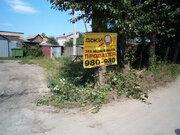 Продается земельный участок, ул. Сортировочная
