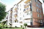 2 880 000 Руб., Продам двухкомнатную квартиру, ул. Калараша, 23, Продажа квартир в Хабаровске, ID объекта - 330973027 - Фото 1