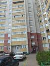 Продам 2-х комнатную квартиру в Воронеже. - Фото 2