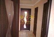 Продажа квартиры, Саратов, Усть-Курдюмская