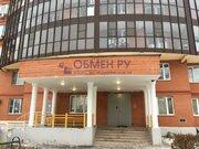 Продается квартира Долгопрудный, Лихачёвский проспект