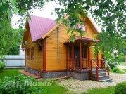Продажа дома, Назарьево, Зарайский район