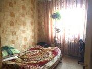 4 800 000 Руб., 3 комнатная квартира в центре г. Наро-Фоминск Московская область, Купить квартиру в Наро-Фоминске, ID объекта - 333382136 - Фото 4