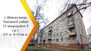 Продам 1-к квартиру, Новокузнецк город, улица 13-й Микрорайон 4