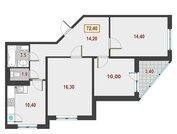 Продам 3к. квартиру. Европейский пр-кт к.2.1