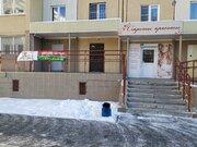 Продажа торговых помещений ул. Братьев Кашириных