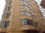 Продается 2-к Квартира ул. Тургенева