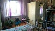 8 000 000 Руб., Продажа жилого дома в Волоколамске, Продажа домов и коттеджей в Волоколамске, ID объекта - 504364607 - Фото 27