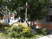 2-к ул. Горно-Алтайская, 16, Купить квартиру в Барнауле по недорогой цене, ID объекта - 321863385 - Фото 1