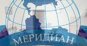 Продажа квартиры, Ставрополь, Менделеева пер. - Фото 4