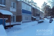 Продажа квартиры, Болотное, Болотнинский район, Ул. Лесная - Фото 1