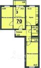 Купить квартиру в Курганской области