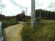 Ленинградское ш. 56 км от МКАД, Новый Стан, Участок 15 сот. - Фото 4