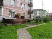 Продажа офисов в Гурьевском районе