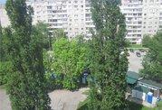 3 комнатная квартира улица Мариупольская