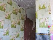 Трехкомнатная квартира (сорокопятка), Купить квартиру в Кемерово по недорогой цене, ID объекта - 322358251 - Фото 19