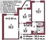 Продажа квартиры, Мурманск, Ул. Старостина - Фото 1