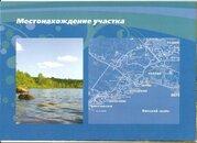 Продам земельный участок. Серово пос, Приморское шос. - Фото 1