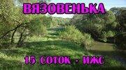 Продажа участка, Смоленск, Улица Вязовенька