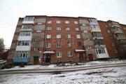 Продажа квартир ул. Бела Куна