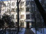 "Бизнес-центры Москва - Бизнес центр ""Артагон"" - Фото 1"