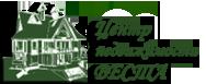 Центр недвижимости Веста