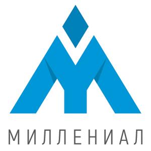 АН Миллениал