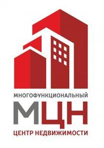 Многофункциональный Центр Недвижимости