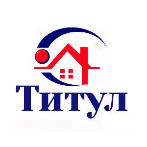 """Агентство недвижимости """"АН Титул"""""""