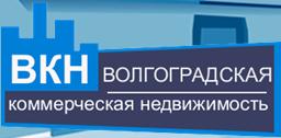 ВКН Волгоградская Коммерческая Недвижимость