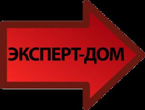 Эксперт-Дом